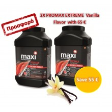 2 X MaxiNutrition Promax Extreme Vanilla (908gr) for 65 €